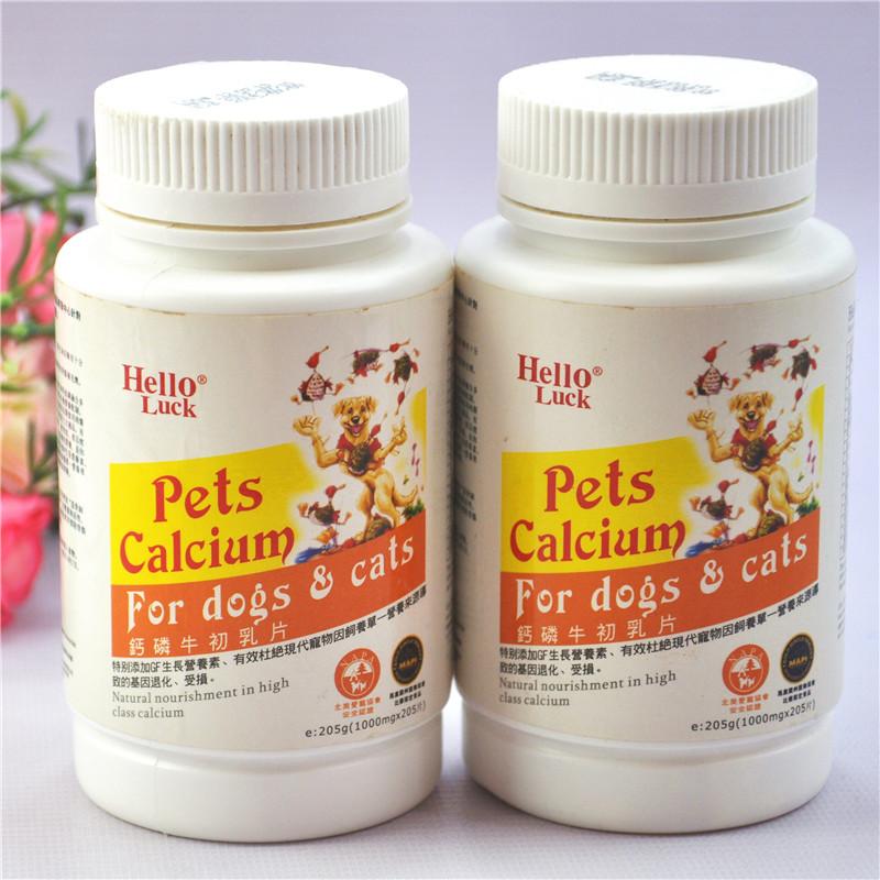 美国哈利贝贝钙磷牛初乳片205片宠物营养品狗补钙