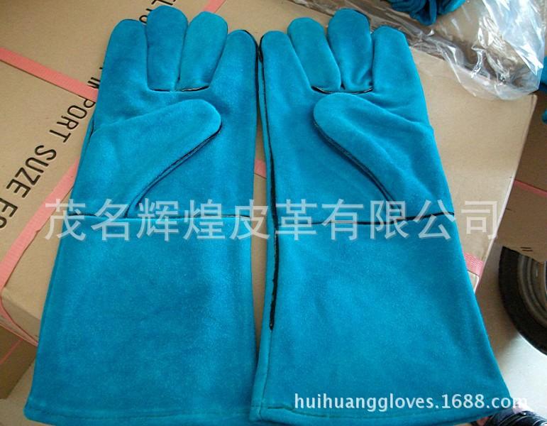 14寸绿色电焊防护手套