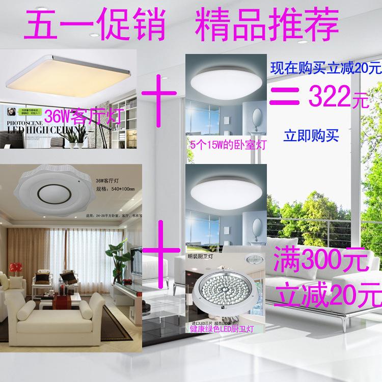 厂家直销吸顶灯,LED吸顶灯,LED客厅照明灯具,LED吸顶灯厂家