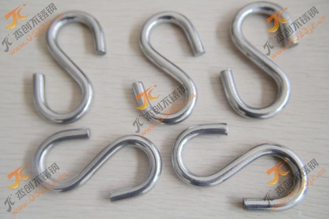 304不锈钢S钩 6mm不锈钢S钩 不锈钢S型挂钩五金挂钩厂价直销