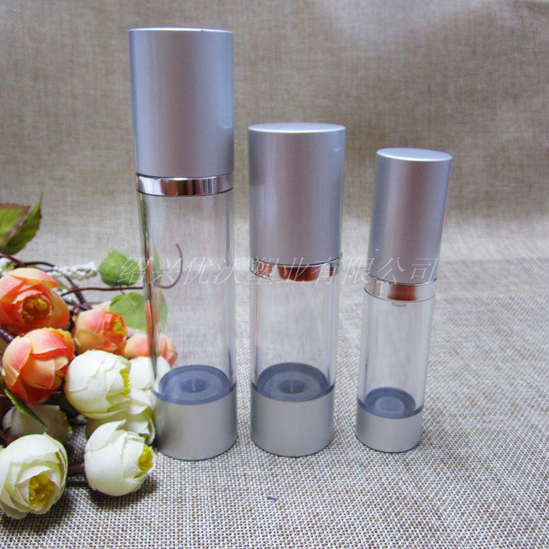 现货 30ml高档优质银色电化铝真空瓶 乳液瓶 眼霜彩妆化妆品包材