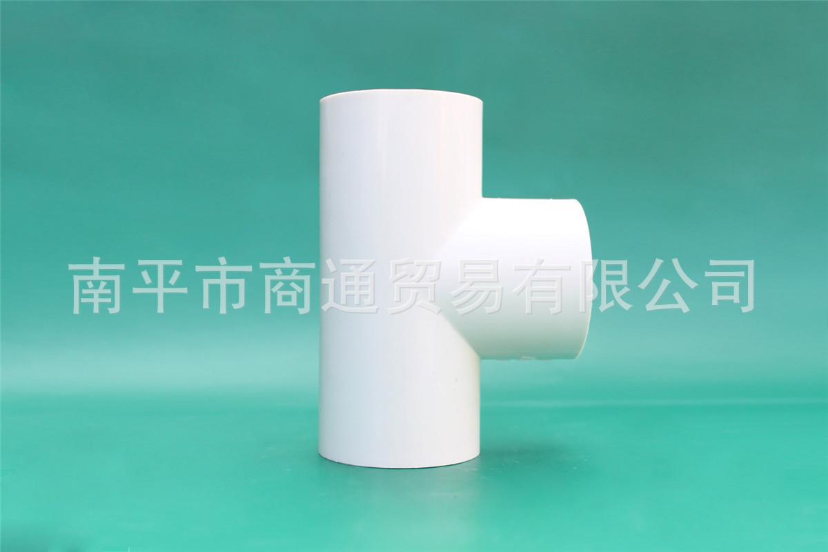 飞亚品牌直销 PVC三通 PVC排水管材PVC管件同层排水 -pvc排水管材