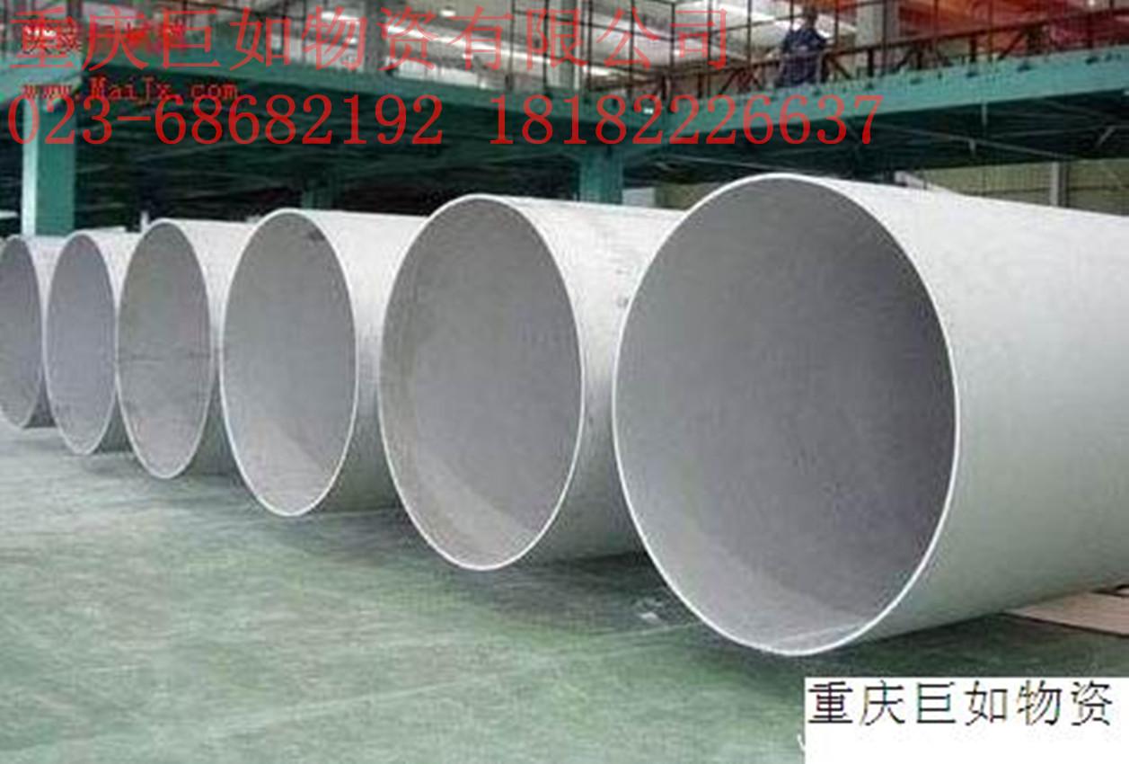 成都供应316L不锈钢管电力 化工用不锈钢管