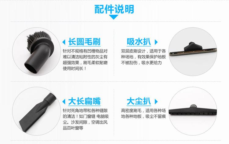 BF502洁霸吸尘吸水机-刘文振_26