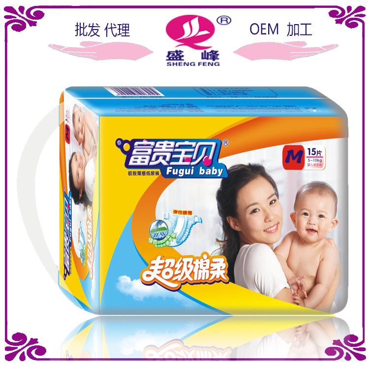 婴儿纸尿裤 福建泉州纸尿裤厂家oem 代理l吸收婴儿 阿里巴巴