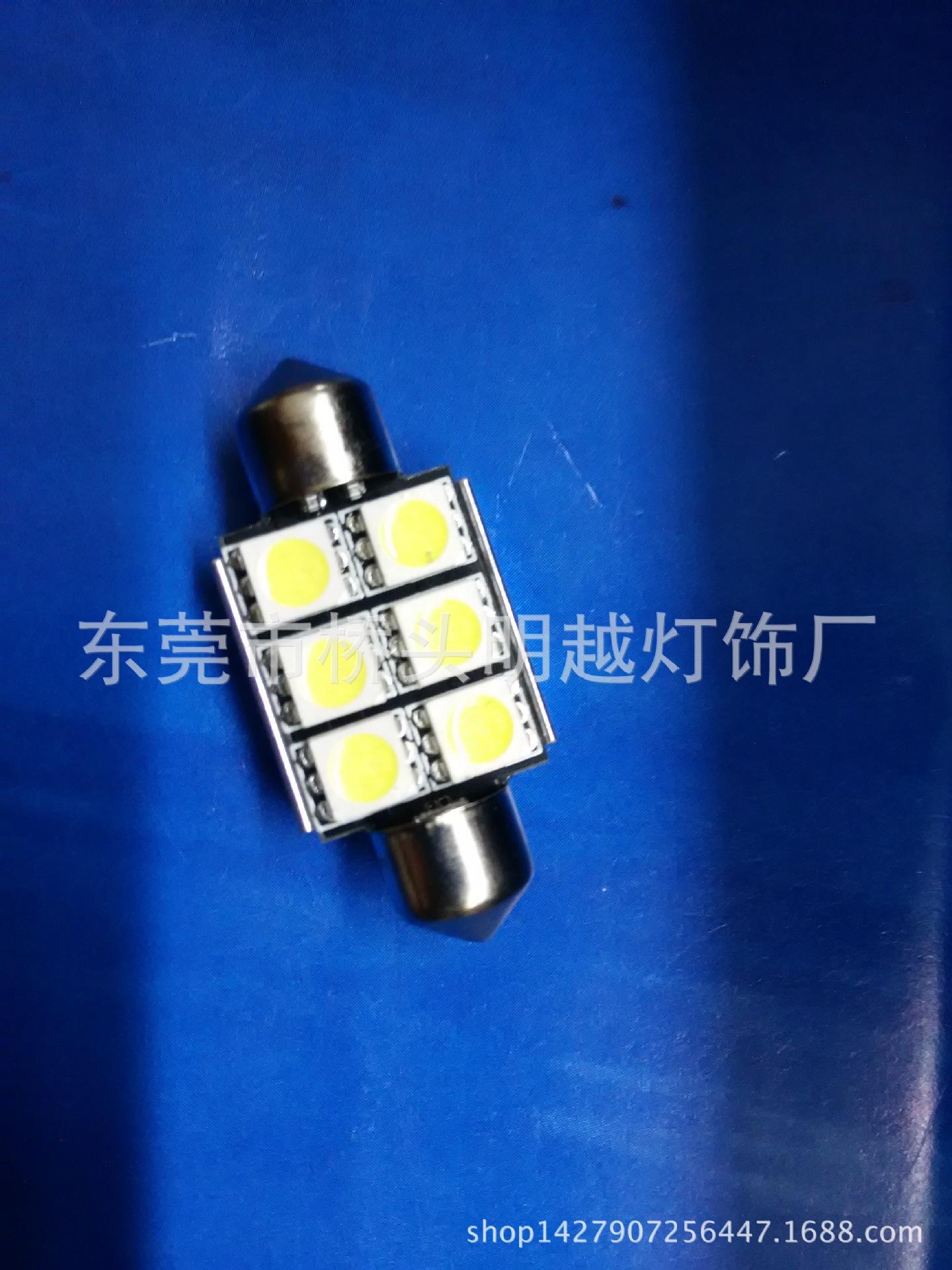 厂家大量供应 双尖 5050 6SMD 阅读灯 车顶灯 le牌照灯 量大价优