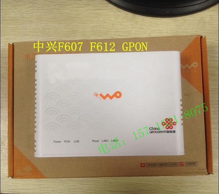 中兴ZXA10 F612/607 光纤猫 回收中兴F607 光猫