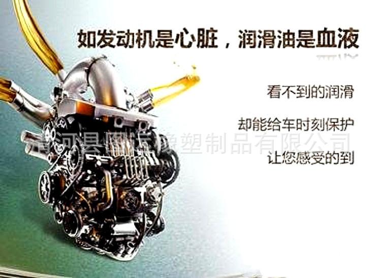 批发800g 高级汽车合成制动液刹车油 厂家直销价位低廉