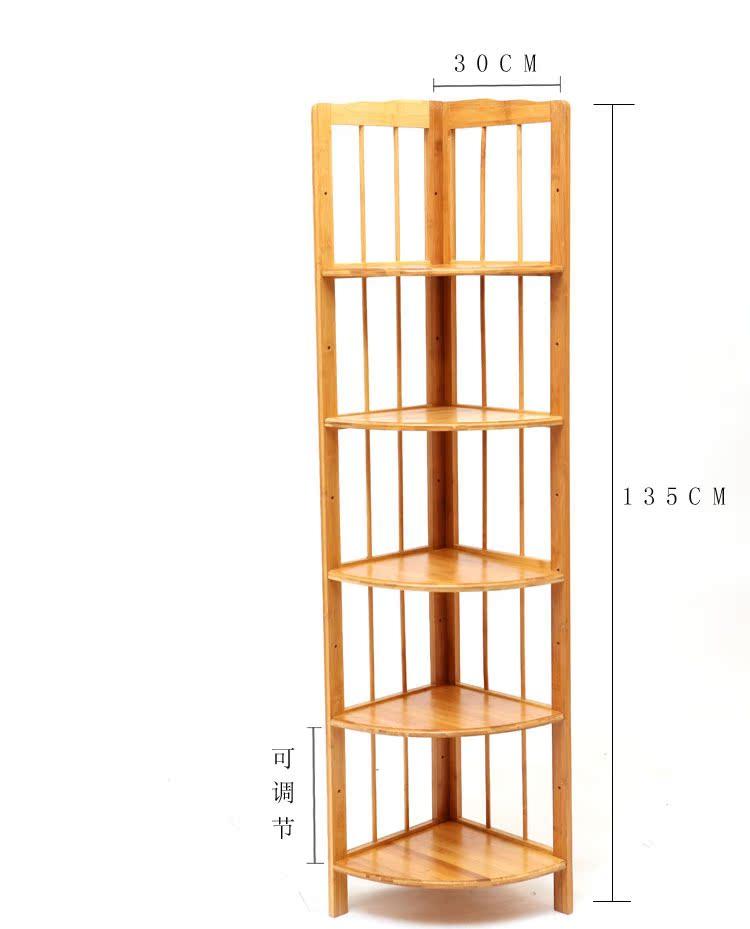 层板书架多高-层架 高档实木楠竹转角架置物架 实用小家具 多功能 浴室客厅多场合用