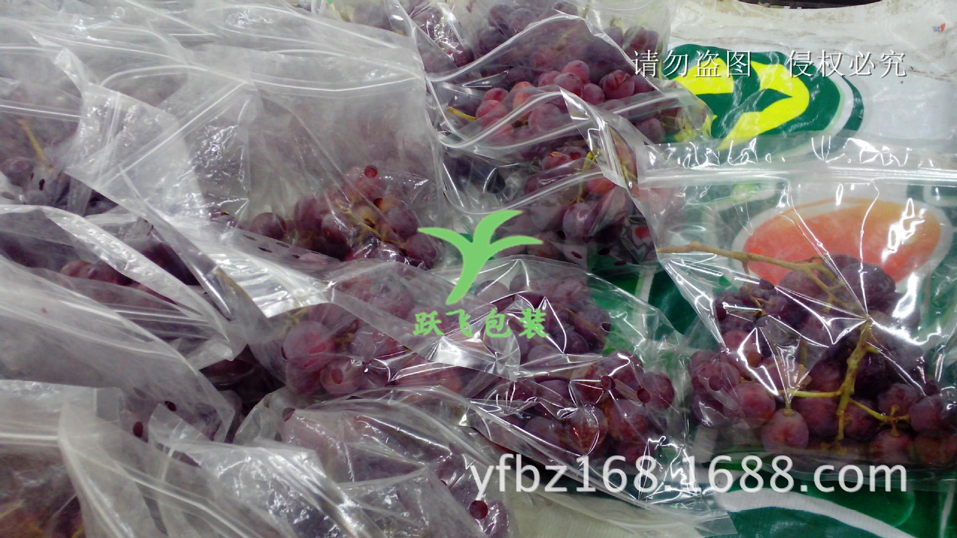 水果袋食物应用案例图