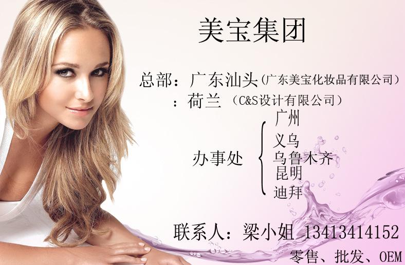 厂家供应蒂芙顿品牌香水81072系列30 30ml追梦限量版香水批发加工