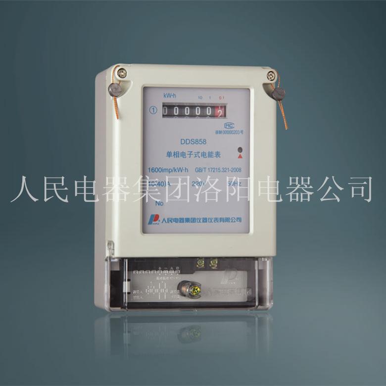 中国人民电器 单相电子式电能表 DDS858