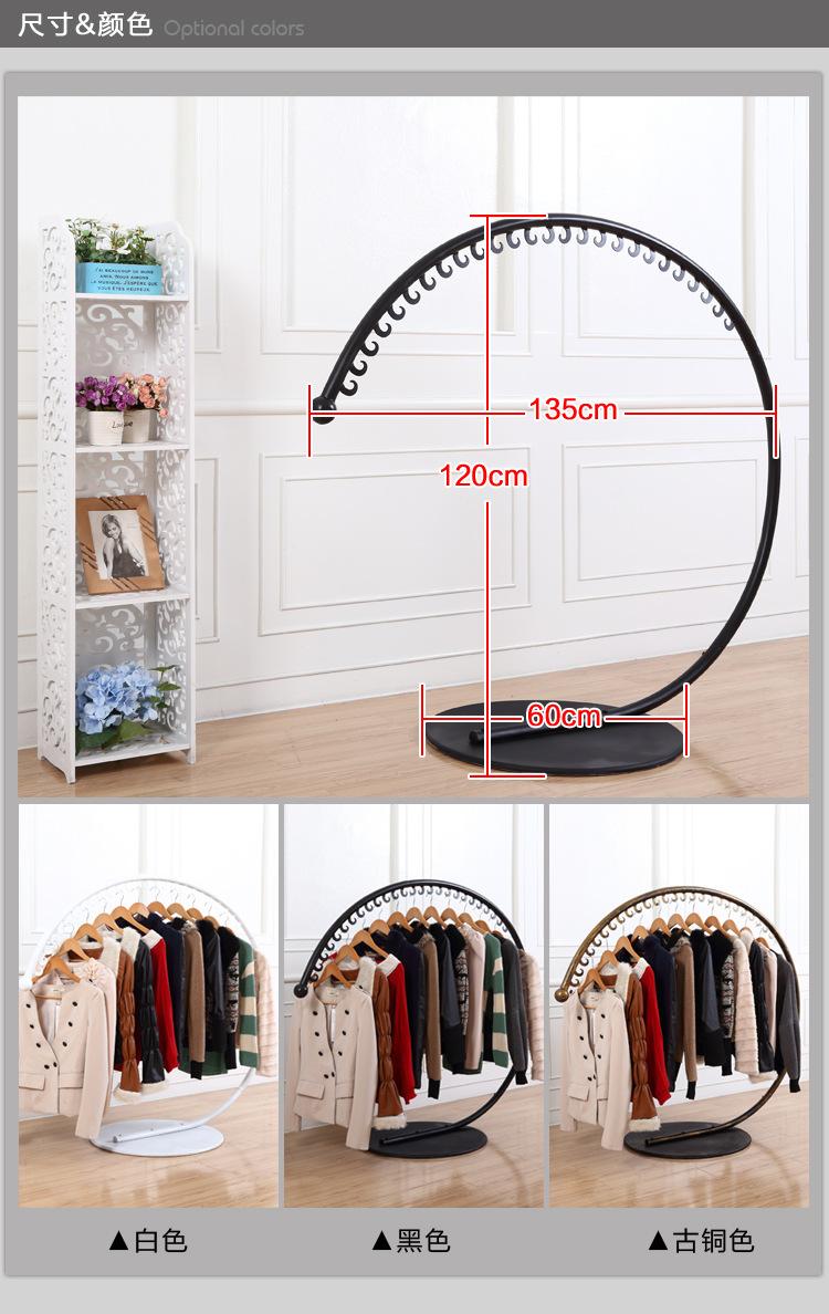 欧式时尚创意展示服装架服装店圆弧c