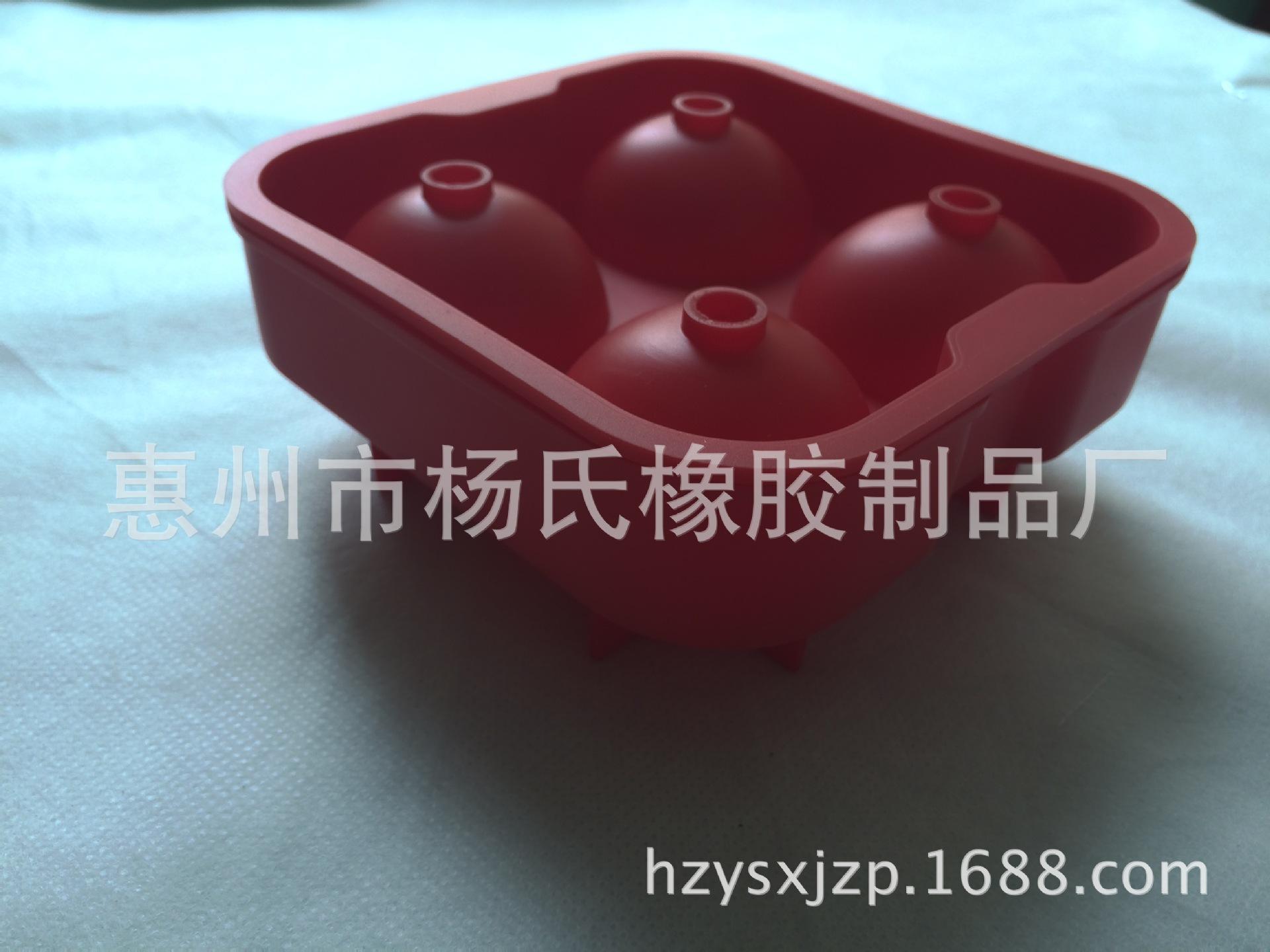 硅胶冰格 积木硅胶冰格 硅胶冰格乐高