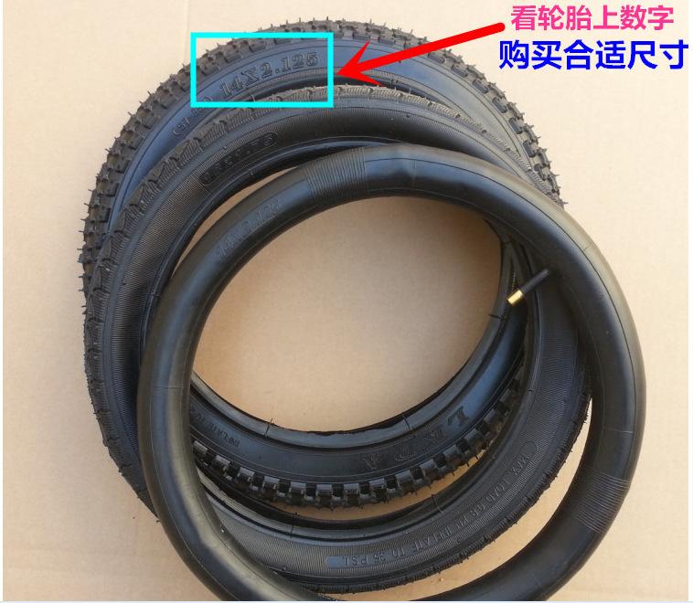 厂家特价12.14.16.18.20儿童车自行车橡胶丁基胶内胎轮胎