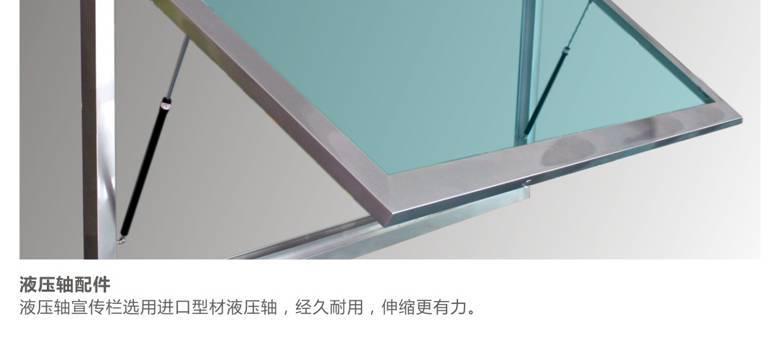 广告展示架 创意不锈钢宣传栏 户外广告展示架 厂家直销 阿里巴巴