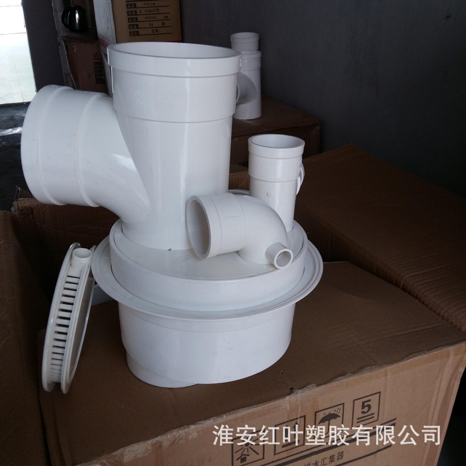 同层排水管件 PVC同层排水管件 地漏 同层排水专用管件生产 阿里巴巴