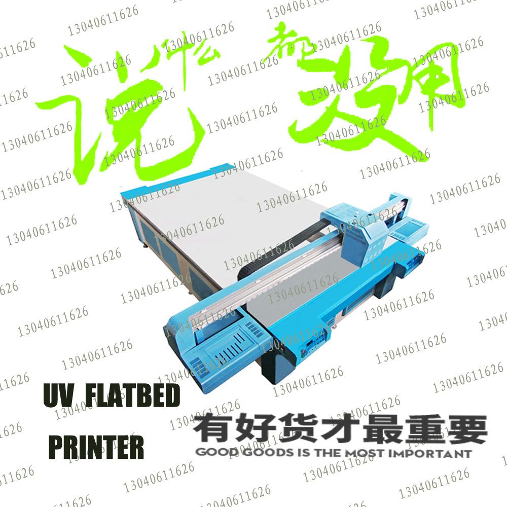 墙画机-彩印机 打印机 瓷砖 壁画