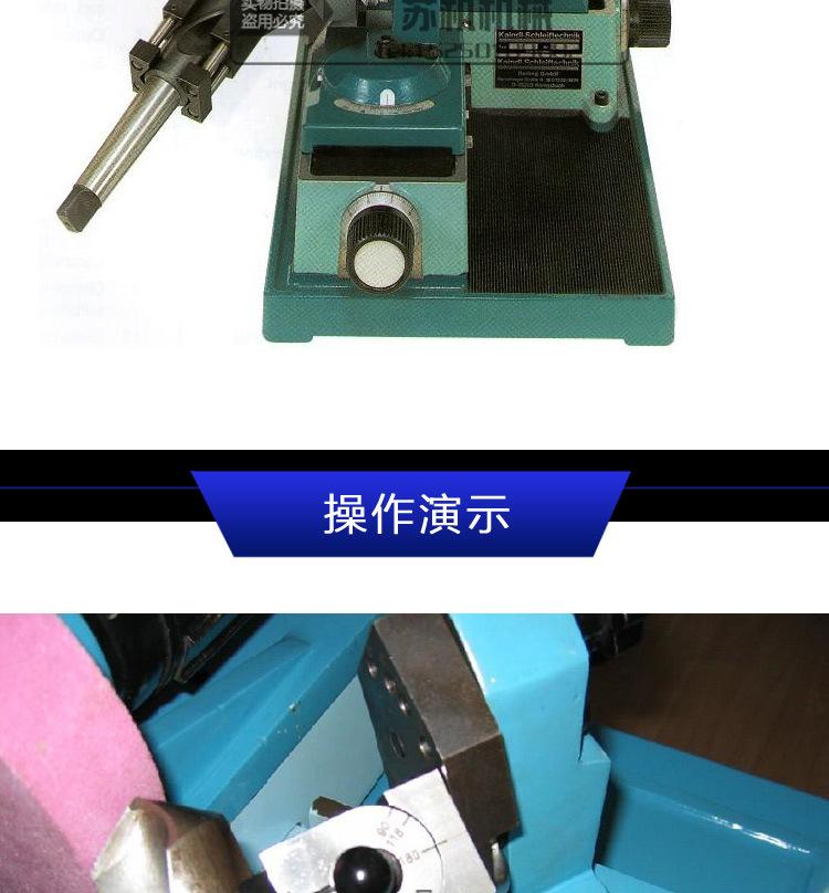 ty-60钻头研磨机_02