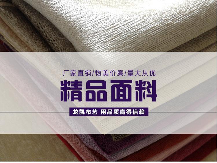 厂家现货供应黑丝遮光布 欧式风格雪尼尔窗帘布