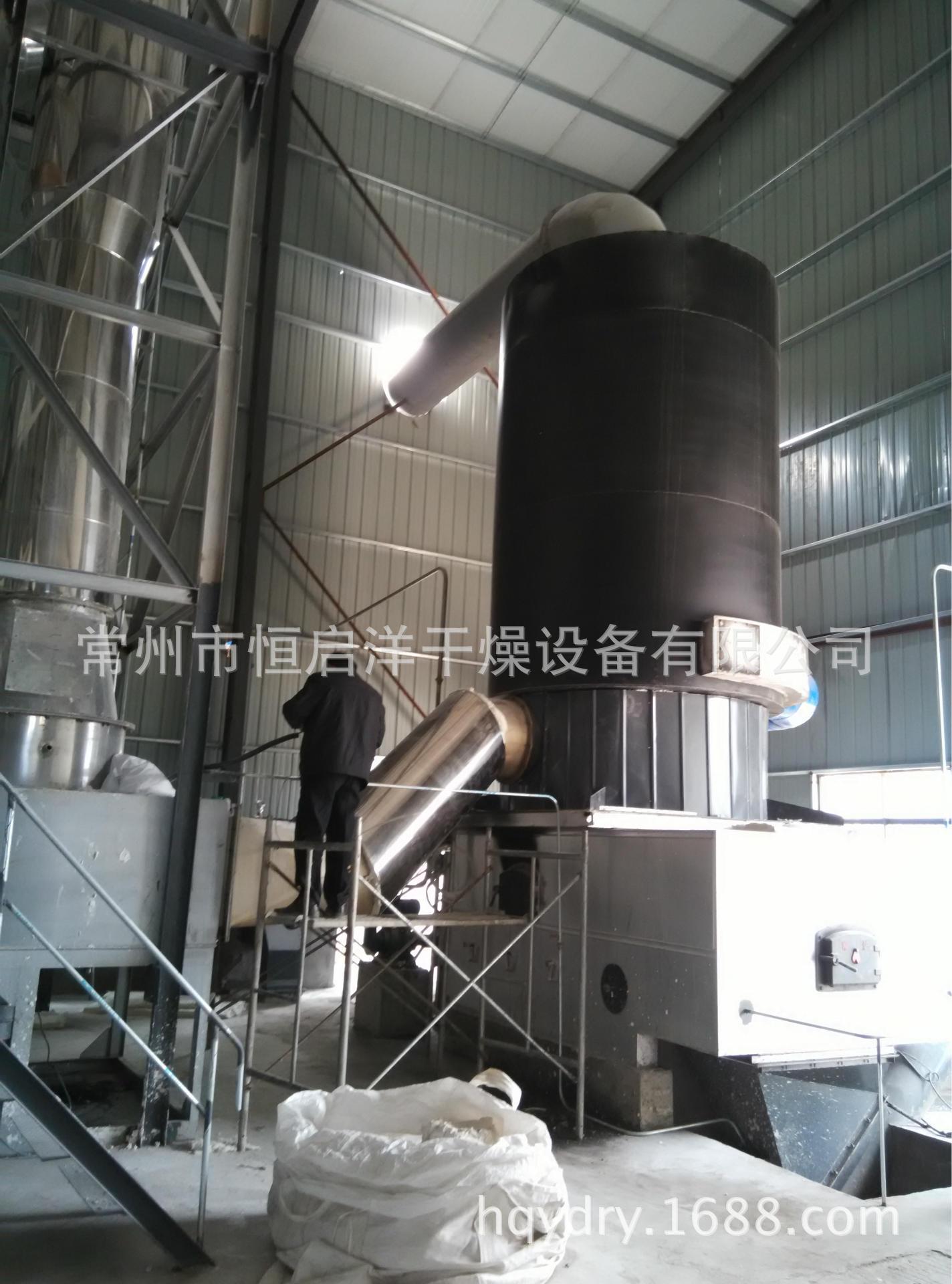 硫酸钾闪蒸干燥机 硫酸钾干燥机 恒启洋精工制造