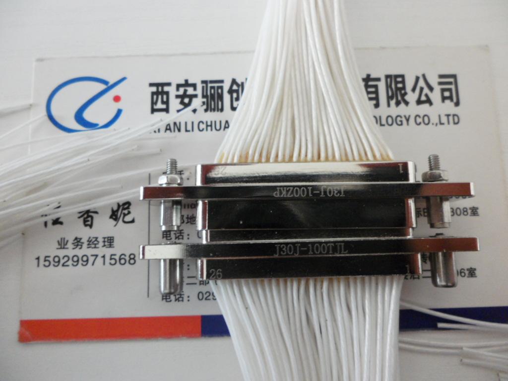 现货供应J30J系列矩形连接器插头J30J-100TJP插座J30J-100Z