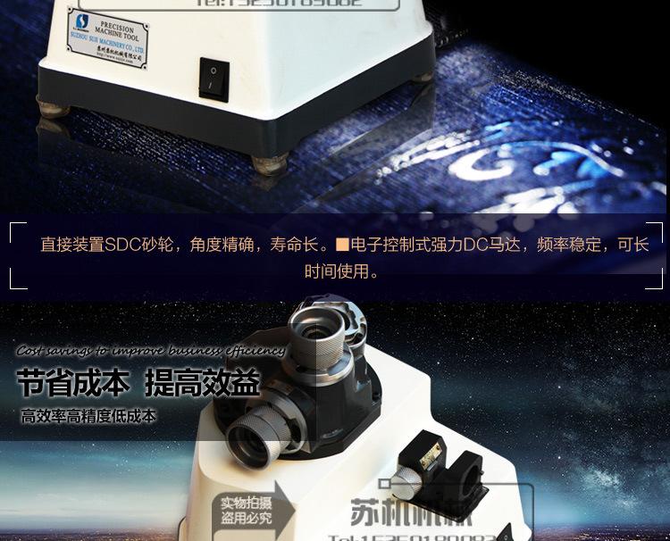 x1225铣刀研磨机_03