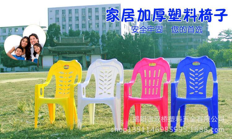 厂家直销家居塑料椅子 加厚防滑型塑料椅子 成人耐用环保塑