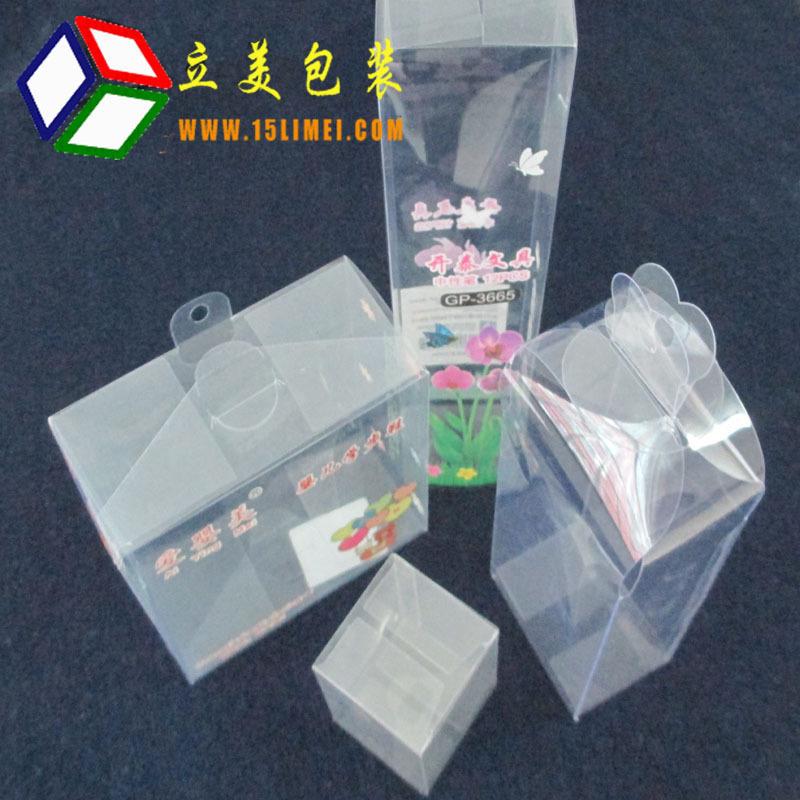 透明包装盒 义乌 pvc盒 pvc透明包装盒 pvc 塑料 pvc包装笔盒 阿里巴巴