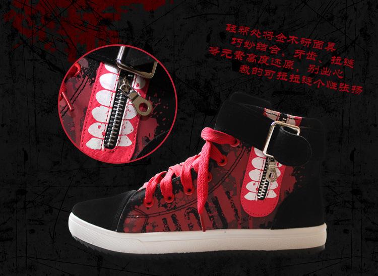 金木研鞋子-2-5