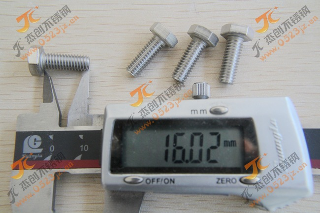 现货供应M6不锈钢外六角螺栓 304不锈钢外六角螺丝 DIN933全牙螺丝