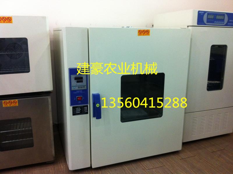 KH-75AS型智能温控电热恒温鼓风干燥箱烘干箱 谷物.药材烘