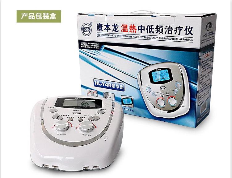 家用多功能温热中低频治疗仪HL-Y4A_产品包装盒