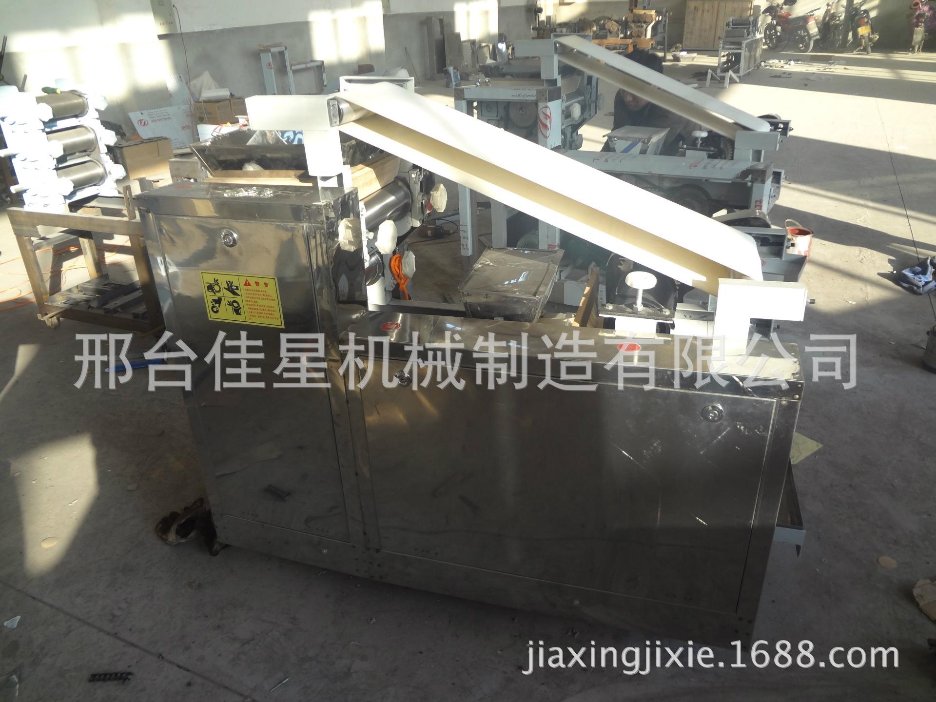 新型仿手工饺子皮机不锈钢小型饺子皮机 中间厚两边薄 和手