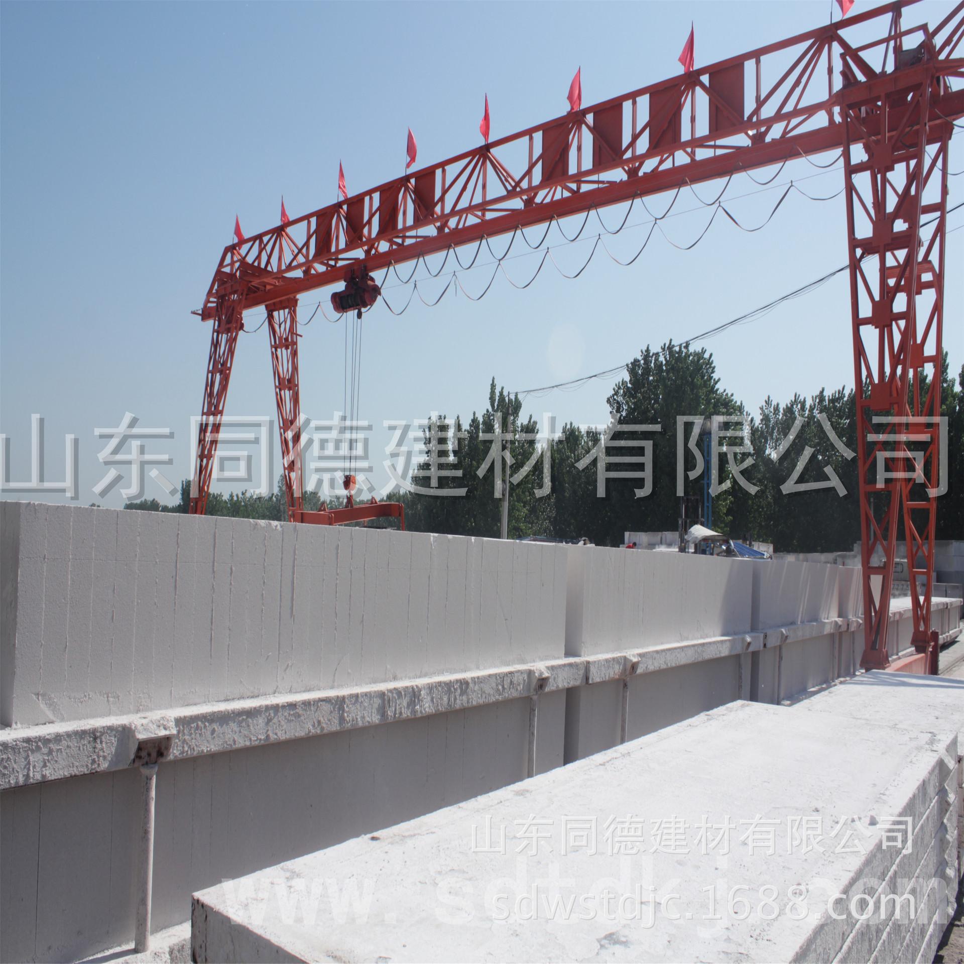 山东厂家常年供应蒸压加气混凝土砌块 B07级砂加气自保温砌块