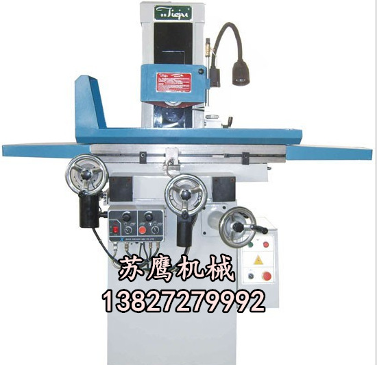 MD618A平面磨床 电动平面磨床 精密平面磨床 自动平面磨 厂