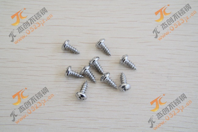 不锈钢十字盘头自攻螺钉标准:GB845-85