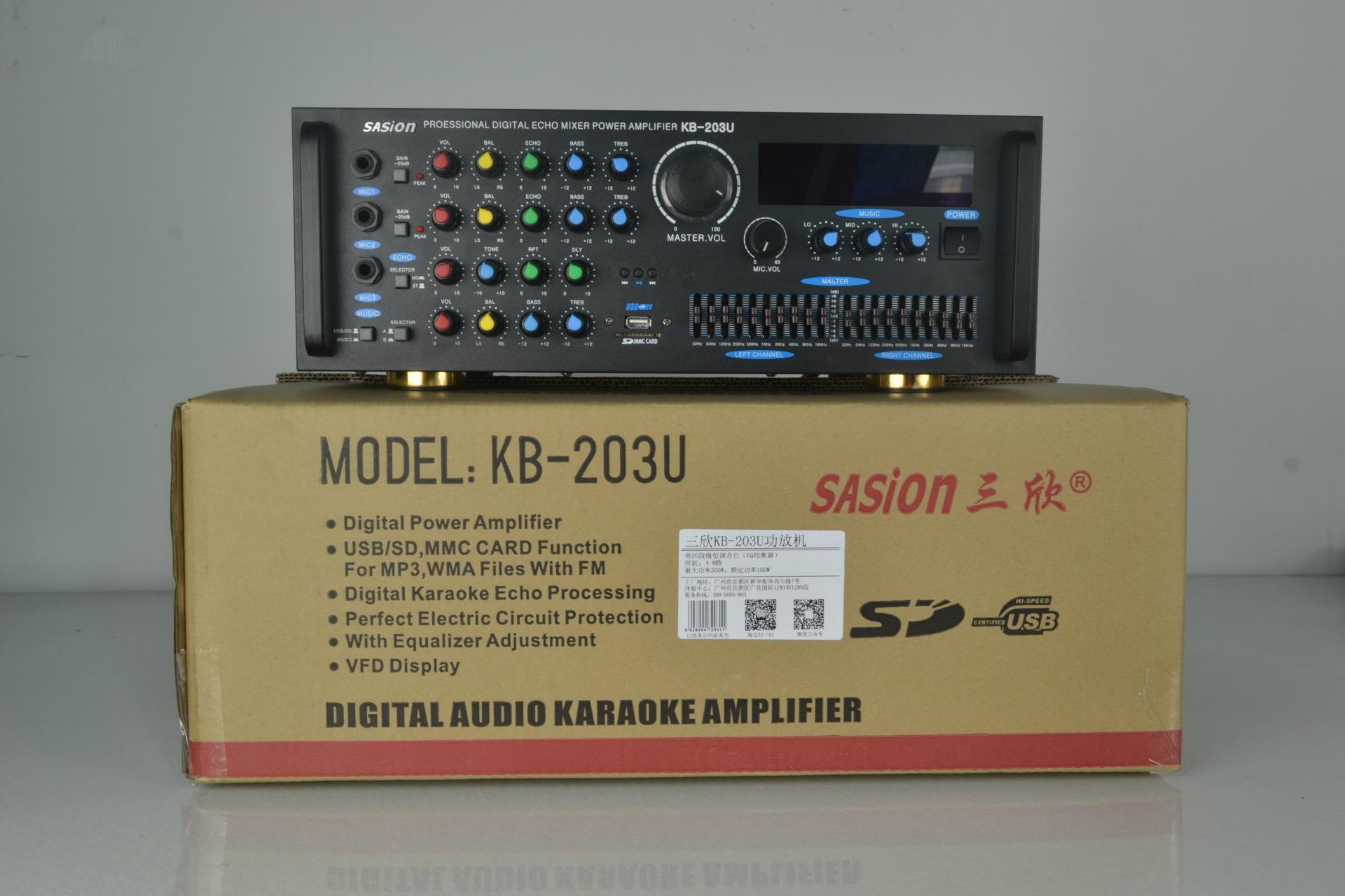 大功率功放 SASION三欣专业KTV卡包大功率功放带均衡放大器 阿里巴