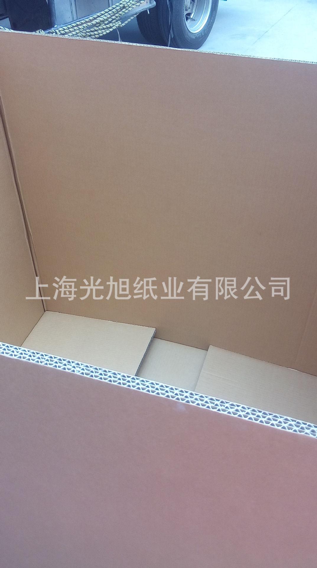 包装纸箱_上海包装纸箱 特大出口纸箱 七层aaa级周转 ...