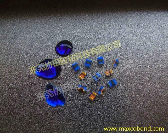 高频陶瓷绕电感塑封胶1