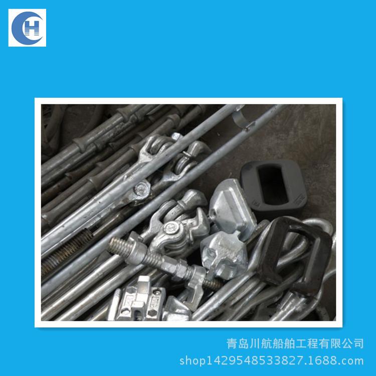 专业生产销售集装箱绑扎杆 拉杆 船用五金 紧固件