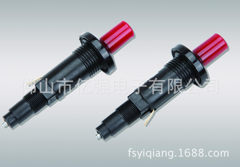 YQ610-2A2 B6T