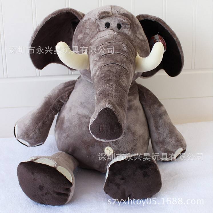正版nici大号毛绒玩具大象公仔厂家批发混批发代理加盟一件