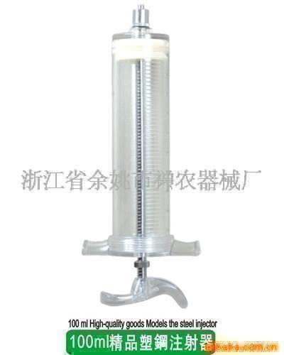 供应西瓜种子、种苗 甜瓜种子、种苗(图)
