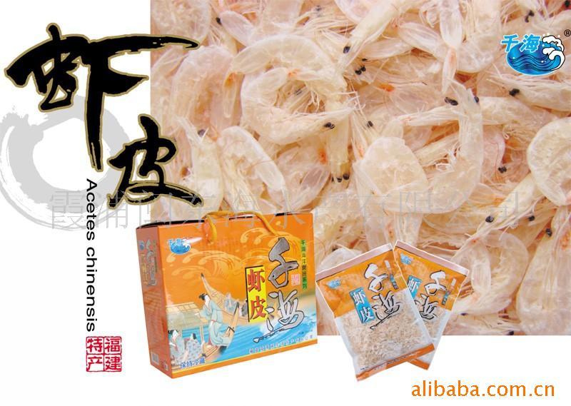 供应淡干虾皮,干制品,虾米,水产,经典干货,补钙佳品