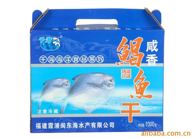 咸香鲳鱼,水产,鲳鱼,鱼,福建特产,土特产礼盒,口味独特