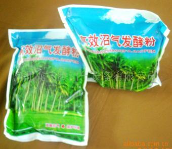 供应沼气用品促发酵剂发酵粉
