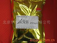 金宝贝肥料发酵剂(鸡粪发酵前后对比)